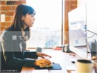 住宅設計支援室株式会社のイメージ